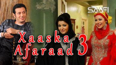 Photo of Xaaska Afaraad Part 3