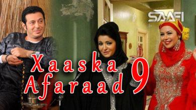 Photo of Xaaska Afaraad Part 9