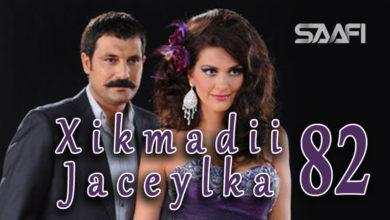 Photo of Xikmadii Jaceylka part 82