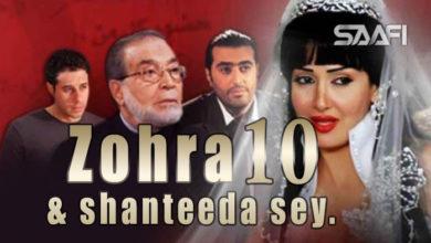Photo of Zohra & shanteeda sey Part 10