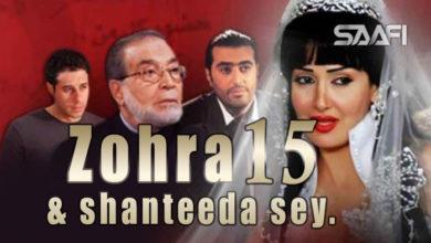 Photo of Zohra & shanteeda sey Part 15