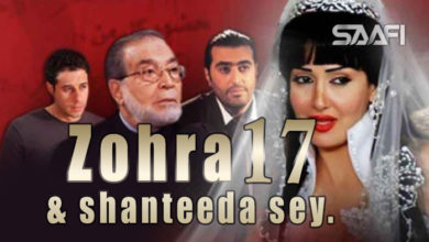 Photo of Zohra & shanteeda sey Part 17