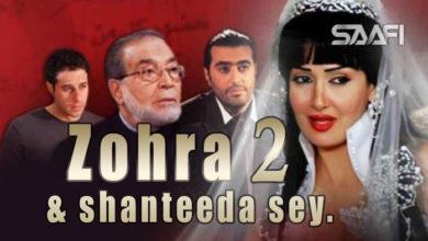 Photo of Zohra & shanteeda sey Part 2