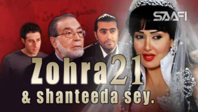 Photo of Zohra & shanteeda sey Part 21