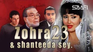Photo of Zohra & shanteeda sey Part 23