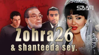 Photo of Zohra & shanteeda sey Part 26