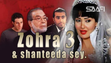 Photo of Zohra & shanteeda sey Part 3