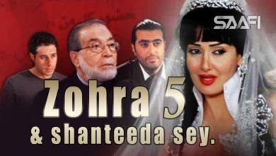 Photo of Zohra & shanteeda sey Part 5