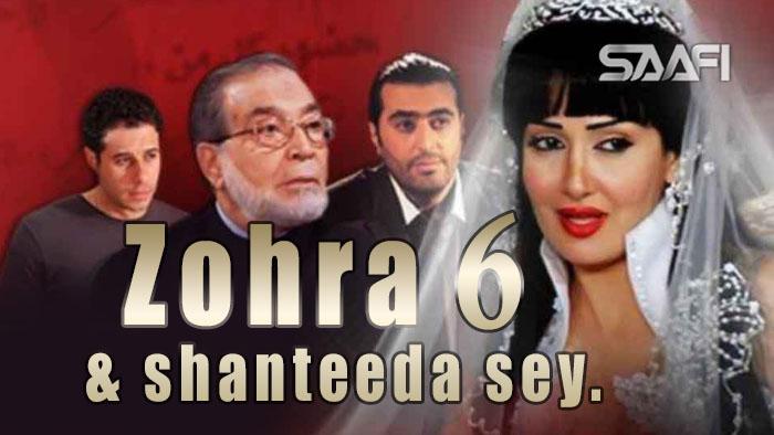 Zohra & shanteeda sey Part 6 - Saafistudio.net