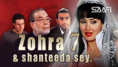 Photo of Zohra & shanteeda sey Part 7