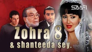 Photo of Zohra & shanteeda sey Part 8