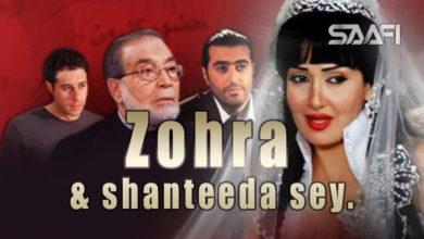 Photo of Zohra & shanteeda sey – Xayeesiin