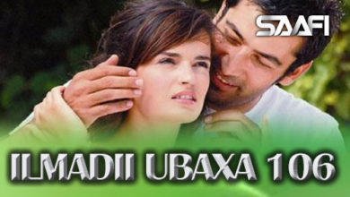 Photo of ILMADII UBAXA 106