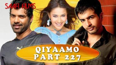 Photo of Qiyaamo – Baraajii Part 227