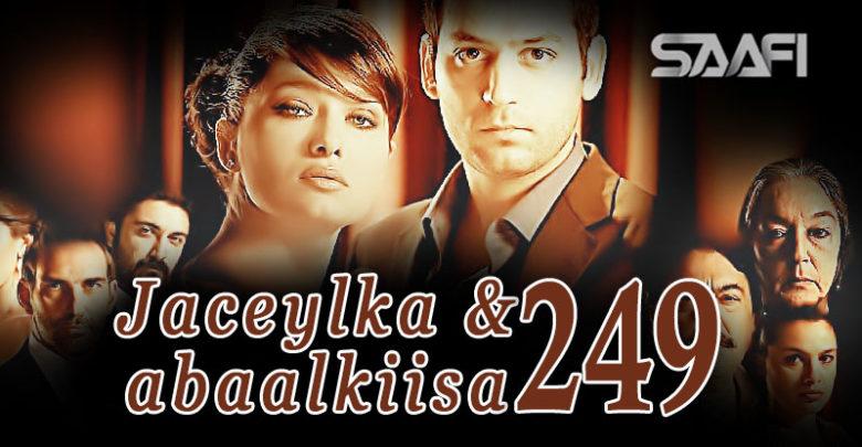 Photo of Jaceylka & Abaalkiisa part 249