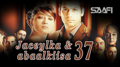Photo of Jaceylka & Abaalkiisa part 37
