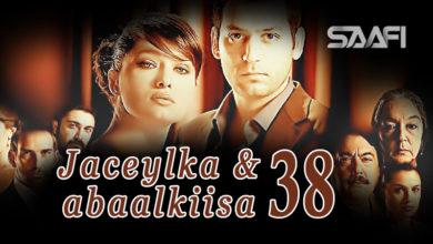 Photo of Jaceylka & Abaalkiisa part 38