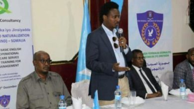 Photo of UN Migration Agency Trains Frontline Immigration Officials in Somalia