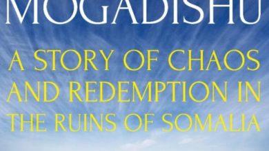 Photo of Book Review: The story of Tarzan of Mogadishu