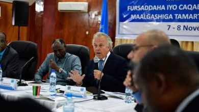 Photo of Somalia is drafting regulations to govern investment in energy sector