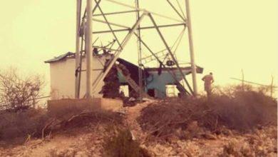 Photo of Al-Shabaab destroys telcom mast in Mandera