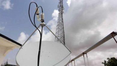 Photo of Somalia set to establish regulatory body for telecom industry