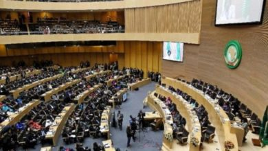 Photo of AU Heads Of State Summit Officially Kicks Off In Addis