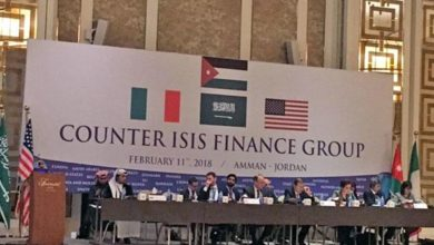 Photo of Amman hosts meeting to counter Daesh financing