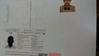 Photo of Bangladesh: Six Somali students missing in Dhaka for one year