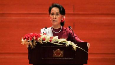 Photo of Myanmar's Aung San Suu Kyi stripped of human rights award