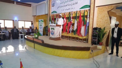 International Sufi Conference concluded in Mogadishu