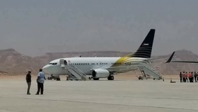 UAE plane blocked from leaving Somalia's Puntland region