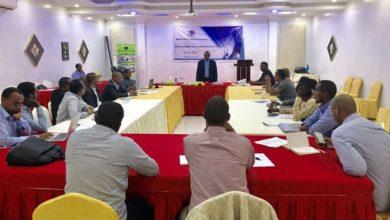 Photo of Somalia marks World Telecommunication Day