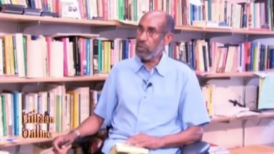 Photo of Prof. Samatar blasts Farmajo's Chief Justice appointment
