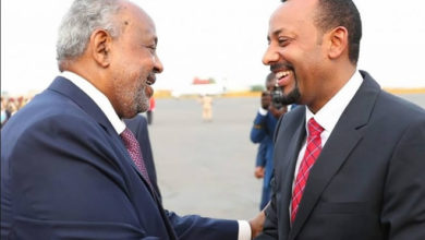 Photo of Economic Integration Between Ethiopia and Djibouti to be Accelerated