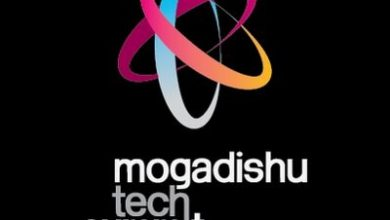 Photo of The 2018 Mogadishu Tech Summit