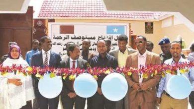 Photo of Qatar Charity launches dispensary in Mogadishu