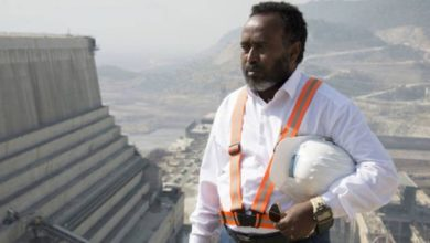 Photo of Ethiopian police reveal details about GRED manager murder