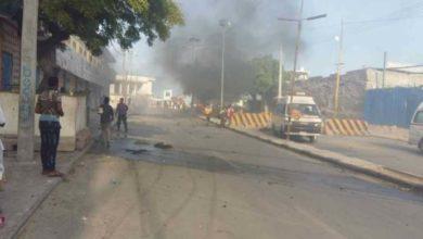 AMISOM condemns twin blasts in Somalia's Mogadishu