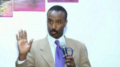 Somali Security Ministry Spokesman Sacked
