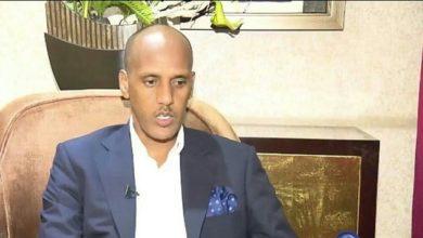 Photo of Ethiopia's Somali Region Hopes New Leader Will Bring Peace