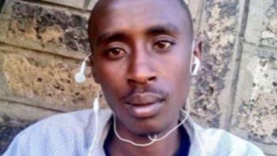 Photo of Wife of suspect in Ex-Garissa minister attempted murder case still missing