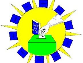 Photo of Ethiopia to Use Electronic Voting System in Next Elections