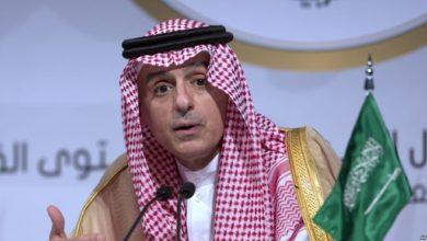 Photo of Saudi Arabia: 'Huge and Grave Mistake' in Killing of Journalist
