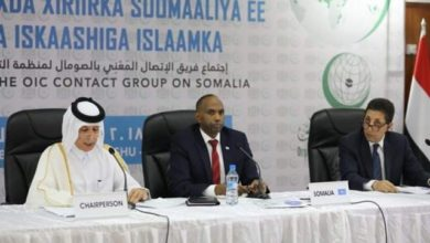 Photo of OIC reiterates larger support for Somalia in first conference in Mogadishu