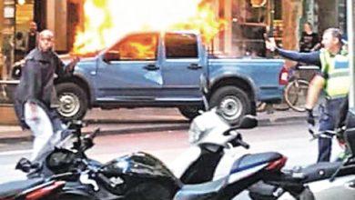Photo of Somali-Australians condemn 'scourge' of terrorism
