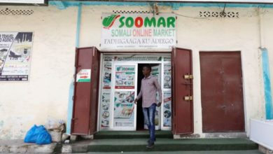 Photo of In Somalia, Businesses Face 'Taxation' by Militants