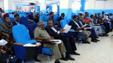 Photo of Somali MPs Debate Amendment Of Central Bank