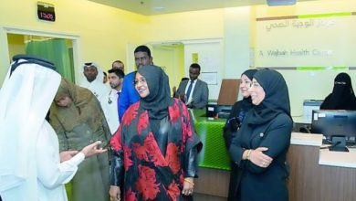 Photo of Wife of Somali President visits health facilities in Qatar