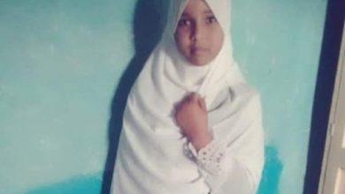 Photo of UN condemns brutal murder of Somali girl after rape, torture